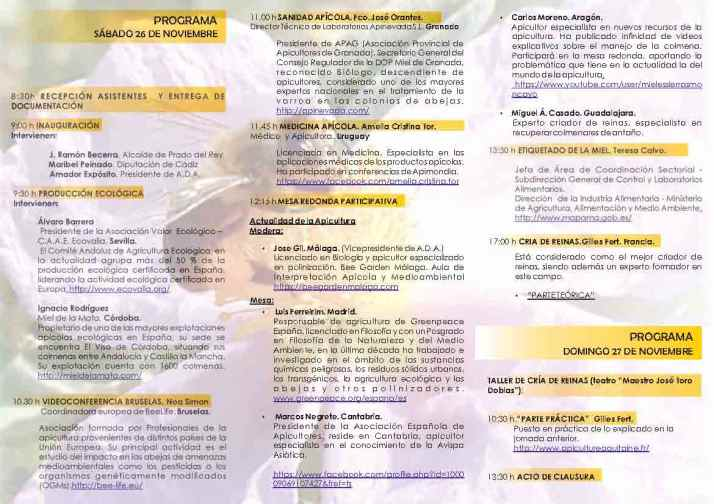 pag-inter-triptico-jornadas-andaluzas-de-la-miel-17-11-bj-2