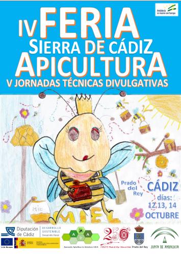 CARTEL IV FERIA DE APICULTURA DE ANDALUCÍA