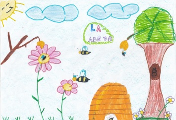 La abeja Malla
